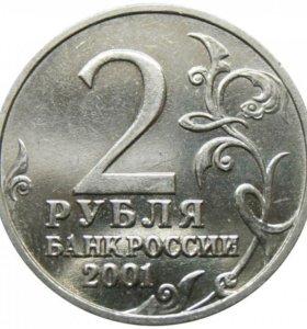 Продам комплект монет