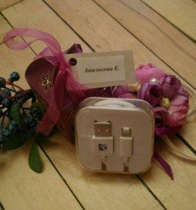 Кабель, провод для зарядки Iphone/Ipad