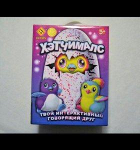 Интерактивная игрушка ХЭТЧИМАЛС