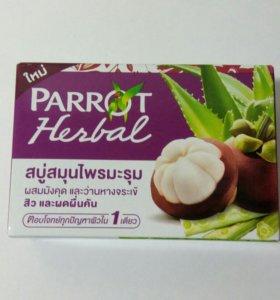 Натуральное Тайское мыло 75гр