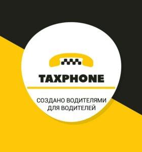 Такси, трансфер