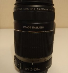 Canon efs 55-250 1:4-5.6is