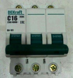 Выключатель автоматический трёх полюсной 16А