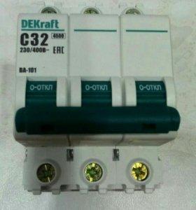 Выключатель автоматический трёх полюсной 32А