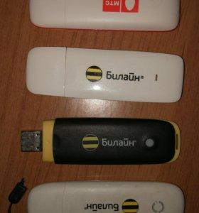 USB-модемы различных операторов