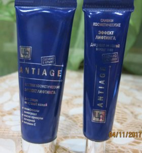 Новые сливки для лица и кожи вокруг глаз Antiage