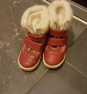 Ботинки детские зимние Котофей 26 размер