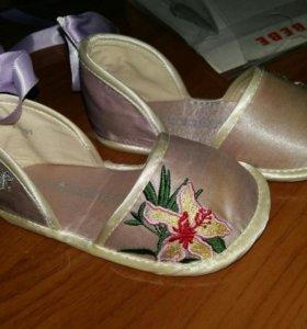 Обувь для принцессы