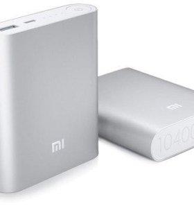 Внешний аккумулятор Xiaomi Power Bank 10400mAh