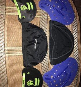 Лопатки для плавания и шапочки