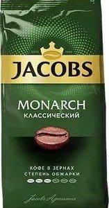 Кофе Jacobs Monarch зерно 230 гр