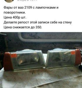 Фары ваз 2108 2109 21099