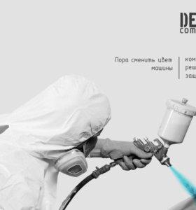 Покраска авто инновационным покрытием DEMPINOX.