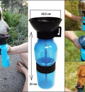 Бутылка-поилка для собак