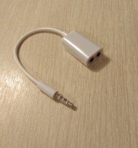 Разветвитель наушников iPhone