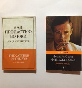 Книги в отличном состоянии
