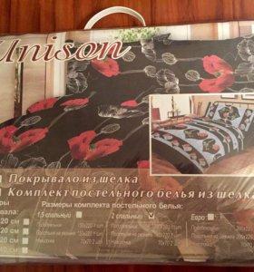 Комплект постельного белья из шёлка