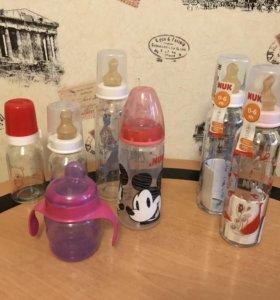 Набор детских бутылочек (в тч новые)