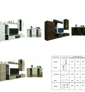 Мебельная стенка Сальса