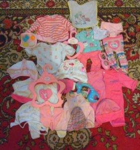 Одежка для кукол наподобие Baby Born, ТОРГ