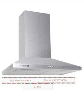 Кухонная вытяжка Samsung HDC6145BX