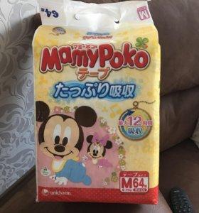 Памперсы MamyPoko