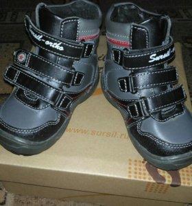 Ортопедические детские зимние ботинки