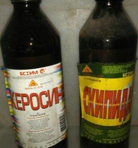 Продам керосин и скипидар 0,5 л
