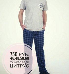 Мужская пижама,домашний костюм