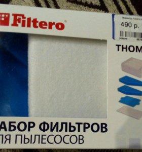 Фильтр на пылесос