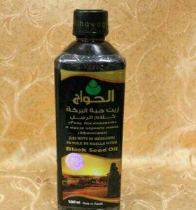 Масло черного тмина Эфиопское