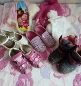 Набор детских вещей