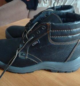 Ботинки спецобувь