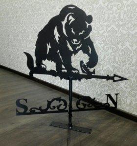 Флюгер Бурый Медведь