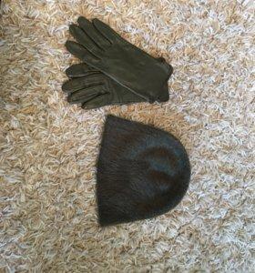 Перчатки и шапка