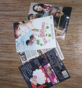 DVD MP3 диски
