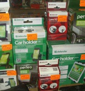 Автомобильные держатели новые