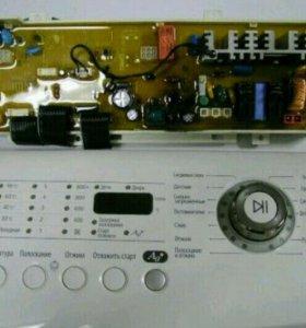 Ремонт стиральных машин.(Клинцы)
