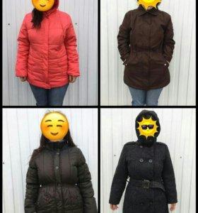 Курточки и пальто