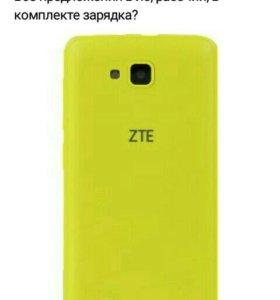 Обменяю zte a5 pro,сосвоею доплатою