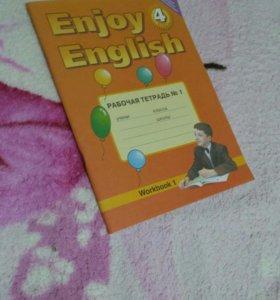 Рабочая тетрадь по Английскому языку 4 класс