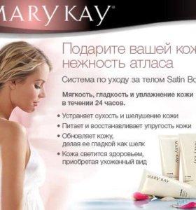 Крема для лица. тоники для снятия макияжа