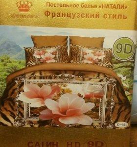 Комплект постельного белья 1.5 сп. 2 сп.