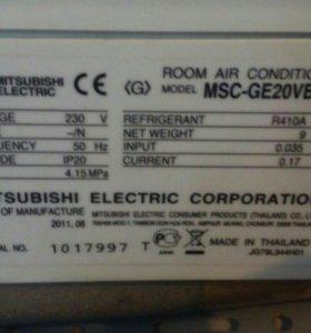 Кондеционер Mitsubishi electric msc-ge20vb