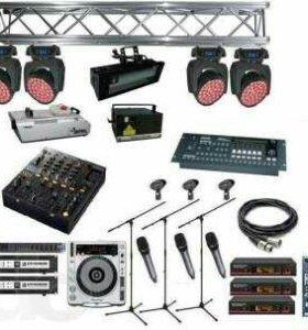 Аренда звукового и светового оборудования.