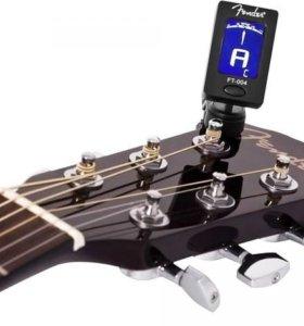 Тюнер для настройки гитар
