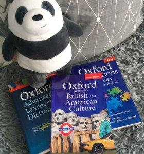 Oxford словари