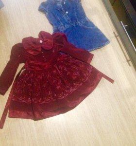 Платье праздничное плотное 3-4,5 г и сарафан !