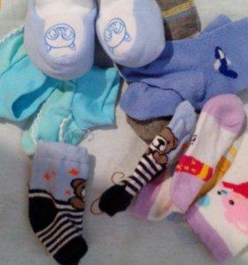 Детские вещи от 0 до 3х месяцев