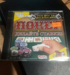 Игры на PC и полезные диски!